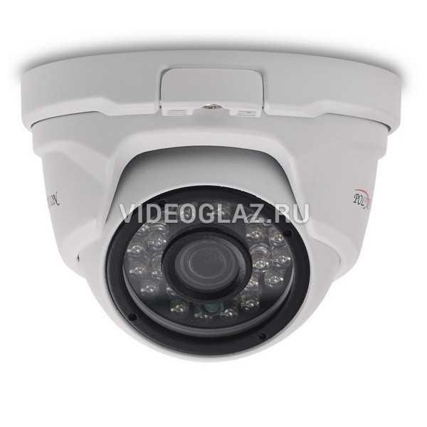 Видеокамера Polyvision PVC-A5M-DF2.8