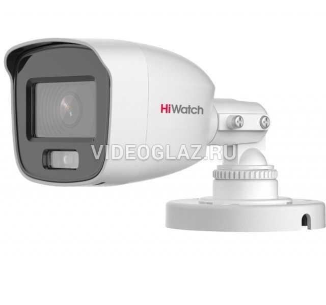 Видеокамера HiWatch DS-T200L (2.8 mm)