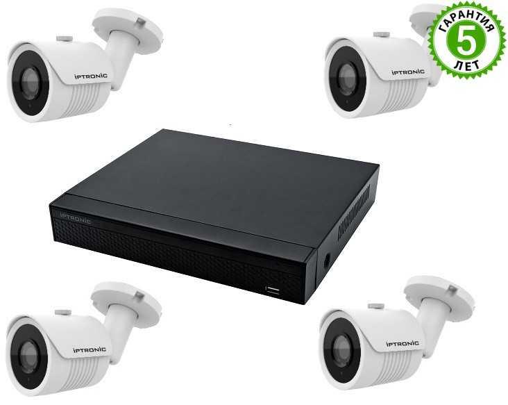 Комплект видеонаблюдения IPTRONIC Уличный QHD 1080P mini