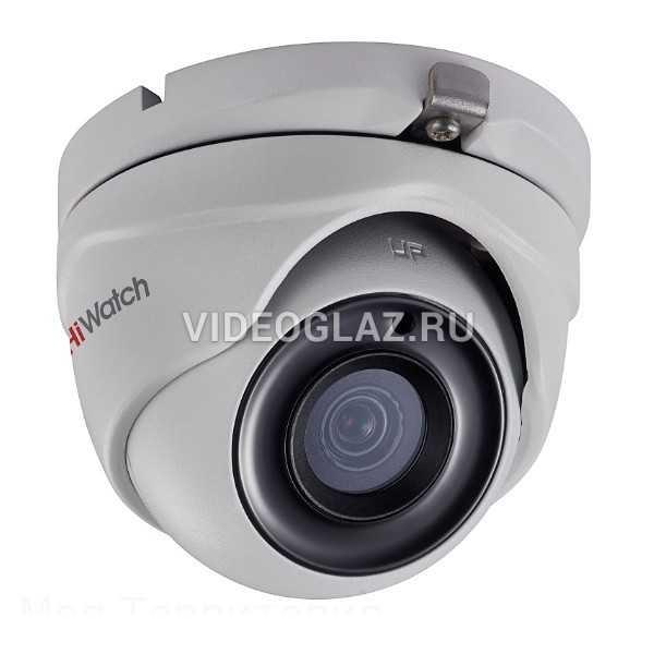 Видеокамера HiWatch DS-T503 (B) (2.8 mm)