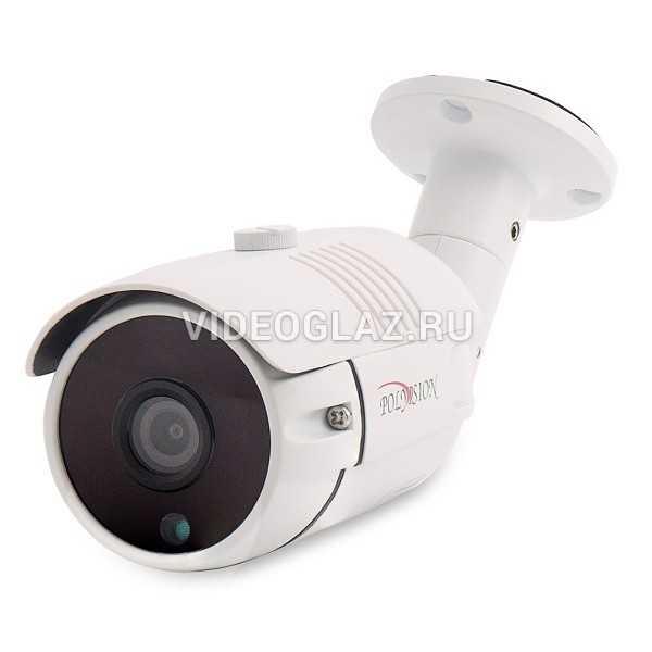 Видеокамера Polyvision PVC-A5M-NF2.8