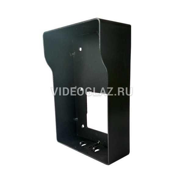 BAS-IP BR-AV7 BLACK