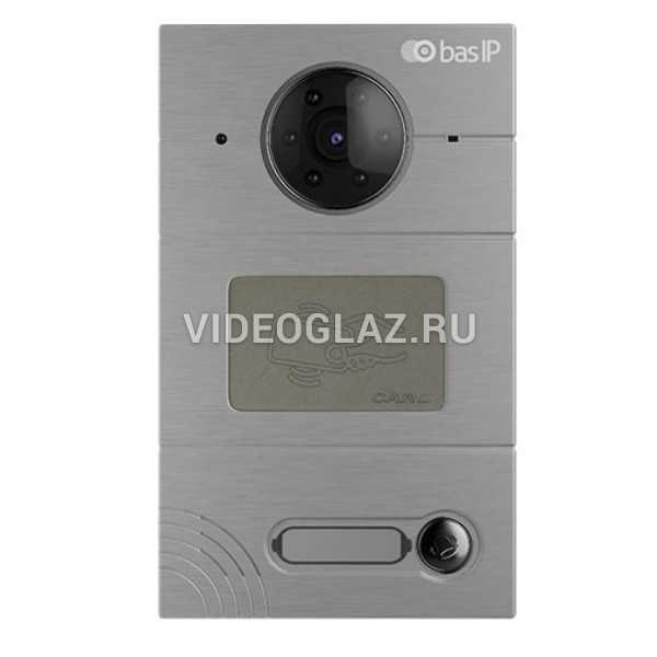 BAS-IP AV-01BD Grey