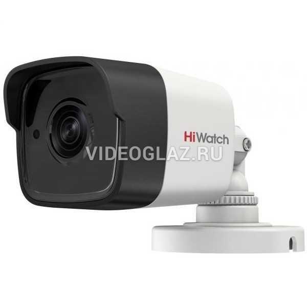Видеокамера HiWatch DS-T500 (2.4 mm)