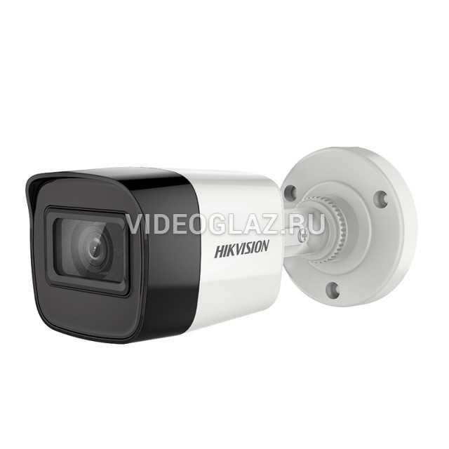 Видеокамера Hikvision DS-2CE16D3T-ITF (2.8mm)