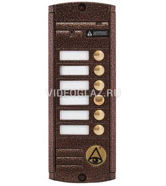 Activision AVP-456(PAL) Proxy (медь)