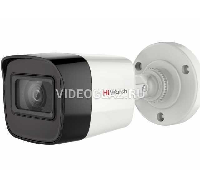 Видеокамера HiWatch DS-T500A (2.8 mm)