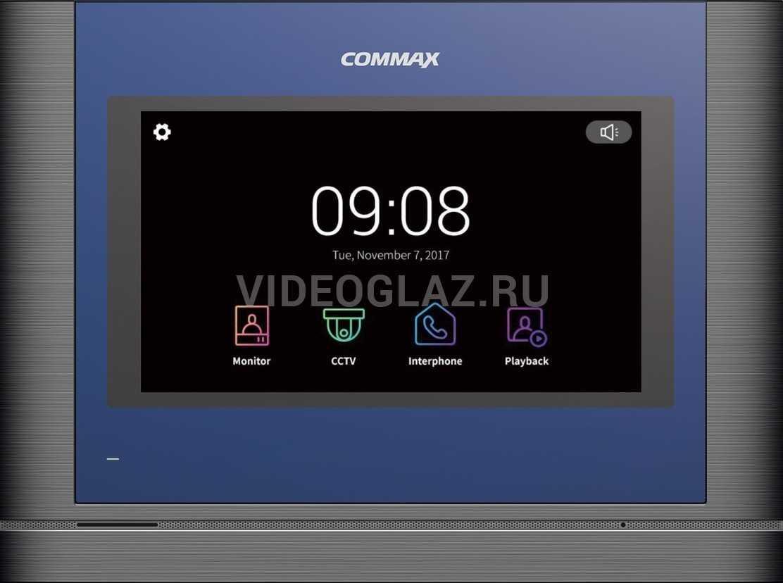 Commax CDV-704MA/XL синий