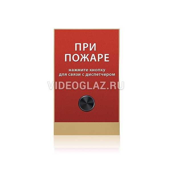 BAS-IP AV-02FP RED