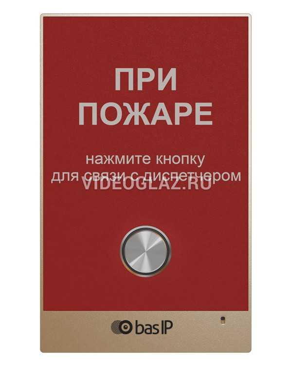 BAS-IP AV-02FDR Red