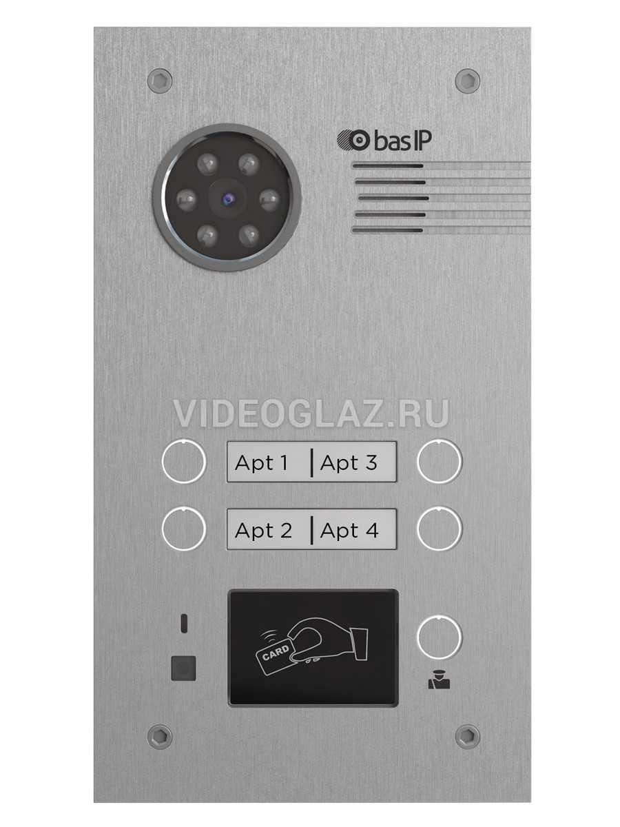 BAS-IP BA-04BD Silver