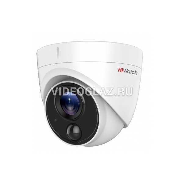 Видеокамера HiWatch DS-T513 (2.8 mm)
