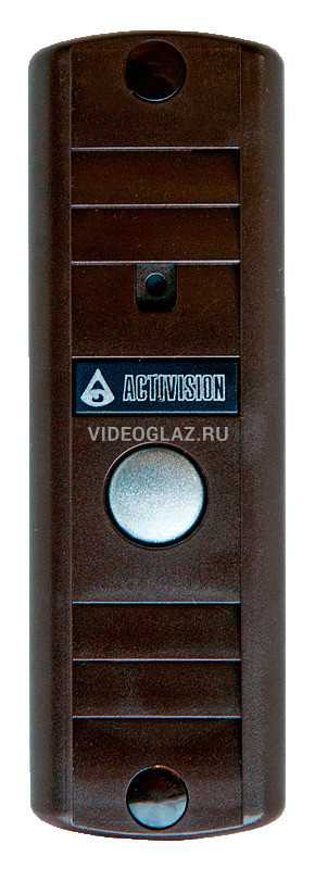 Activision AVP-506(PAL) (коричневый)