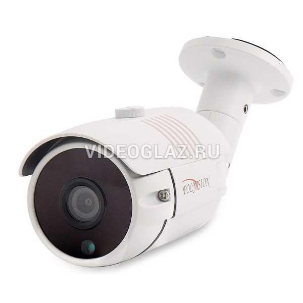 Видеокамера Polyvision PN-A2-B2.8 v.9.8.2