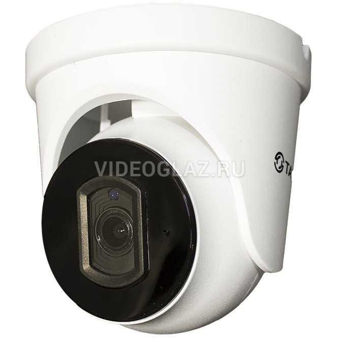 Видеокамера Tantos TSi-Beco25FP