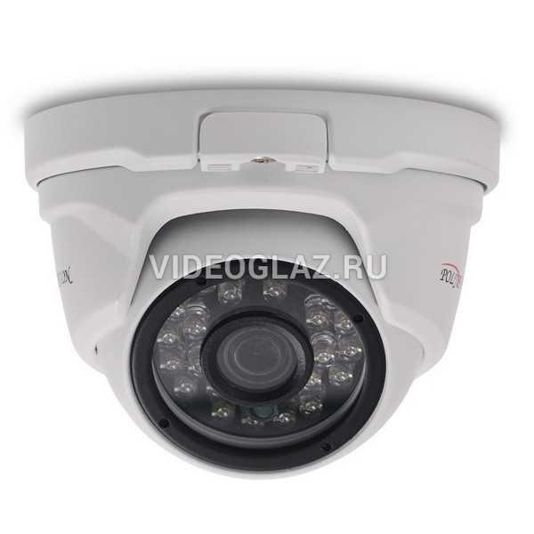 Видеокамера Polyvision PVC-IP2M-DF2.8PA