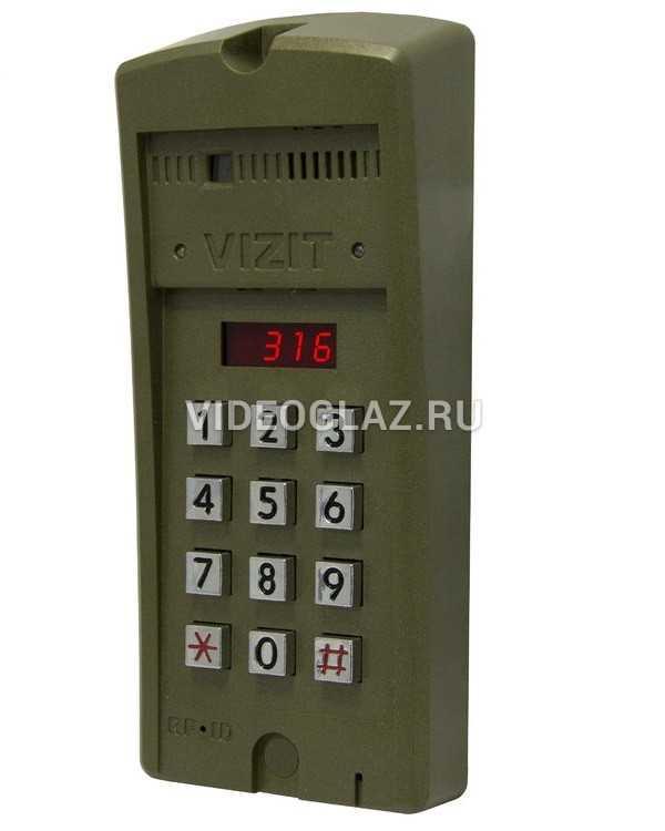 VIZIT БВД-316F