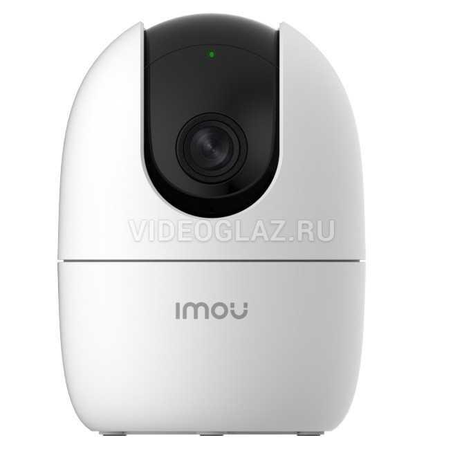 Видеокамера IMOU Ranger2 (IPC-A22EP-IMOU)
