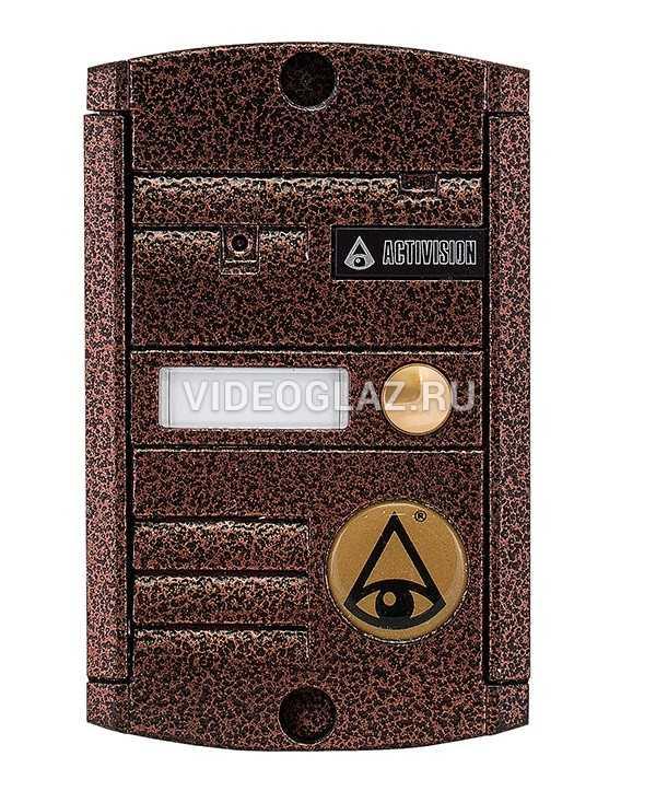 Activision AVP-451(PAL) (медь)