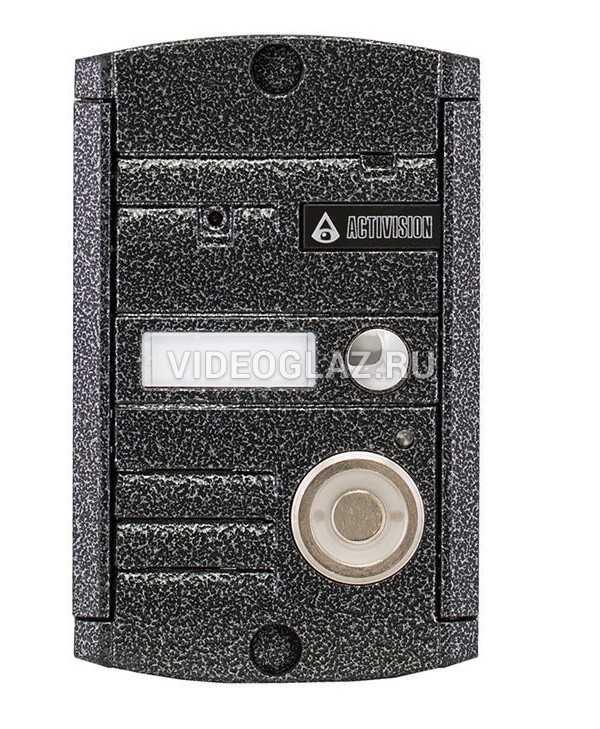 Activision AVP-451(PAL) (антик)