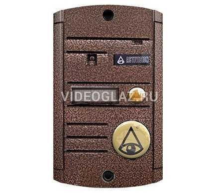Activision AVP-451(PAL) Proxy (медь)