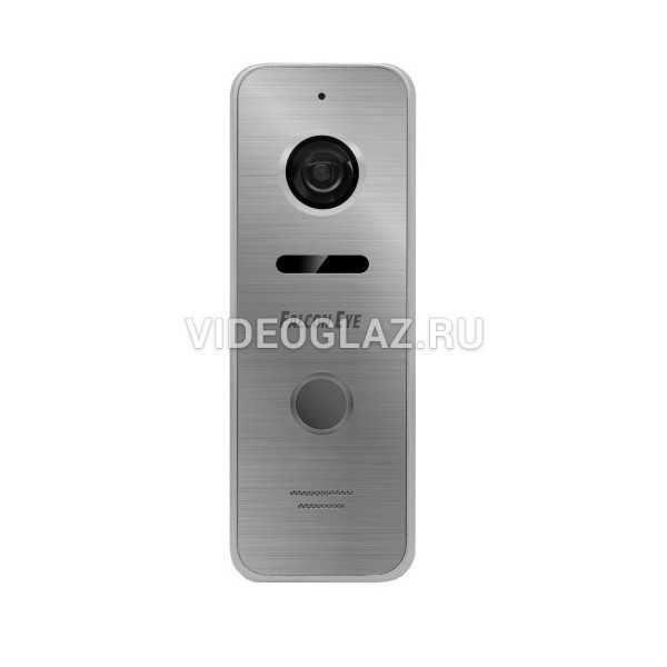 Falcon Eye FE-ipanel 3 HD silver