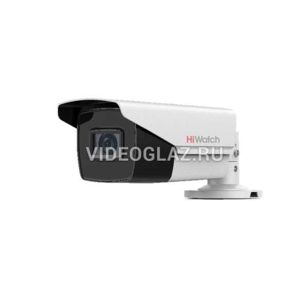 Видеокамера HiWatch DS-T220S (B) (2.8 mm)