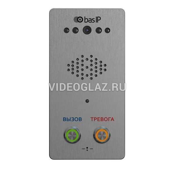 BAS-IP CV-02SD SILVER