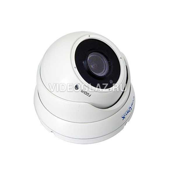 Видеокамера ComOnyX CO-DH52-022