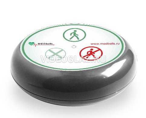 MEDbells Y-V3-G