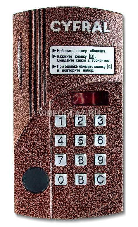 Цифрал CCD-2094.1M/Р