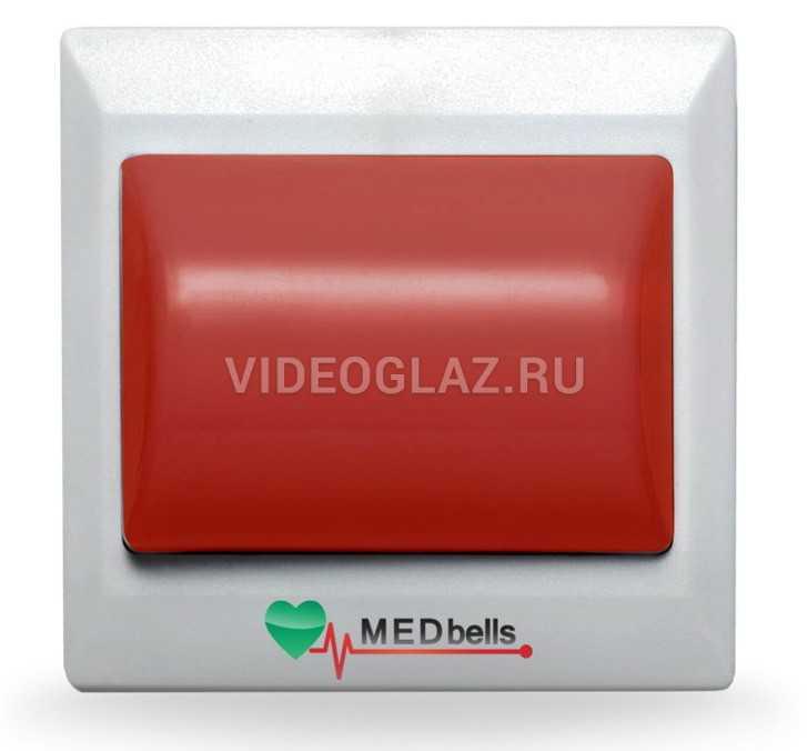 MEDbells BY586