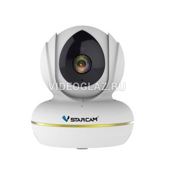 Видеокамера VStarcam C8822WIP(C22S)