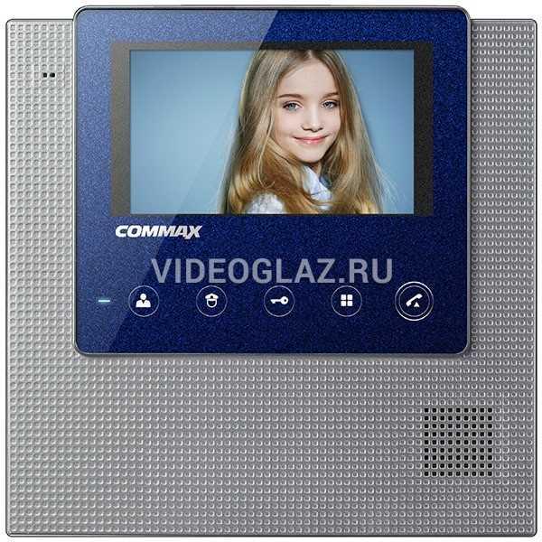 Commax CDV-43U/VZ синий