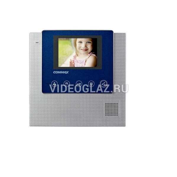 Commax CDV-43U/XL синий