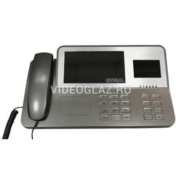 Цифрал БК-04