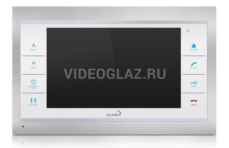 Slinex SL-10M silver+white