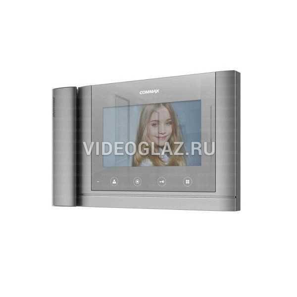 Commax CDV-70MH/XL (Mirror) серый