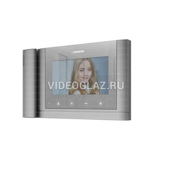 Commax CDV-70MH/VZ (Mirror) серый