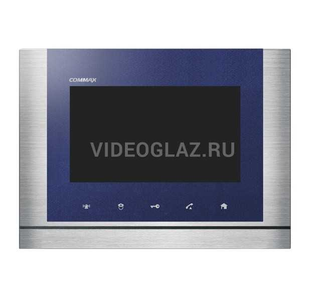 Commax CDV-70M/VZ синий