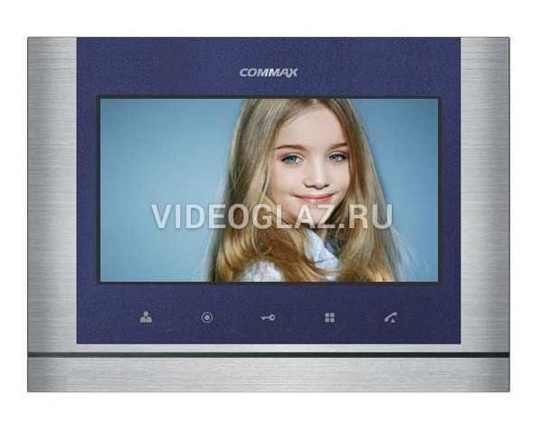 Commax CDV-70M/XL синий