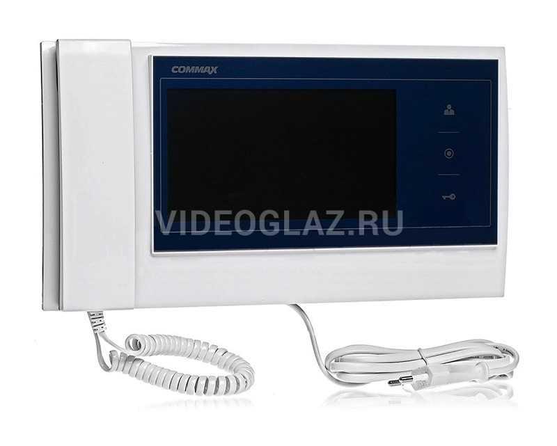 Commax CDV-70KM белый