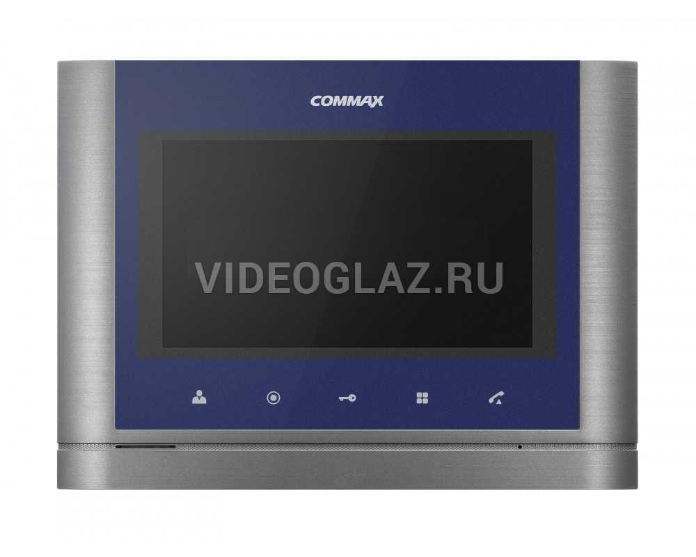 Commax CDV-704MF синий