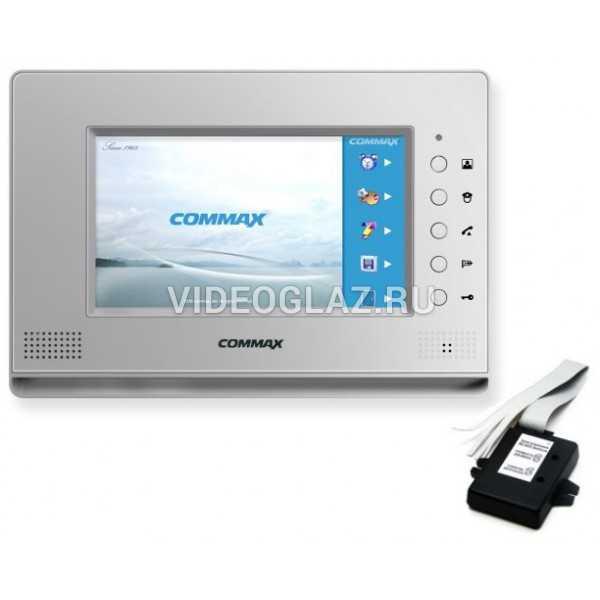 Commax CDV-71AM серебро XL