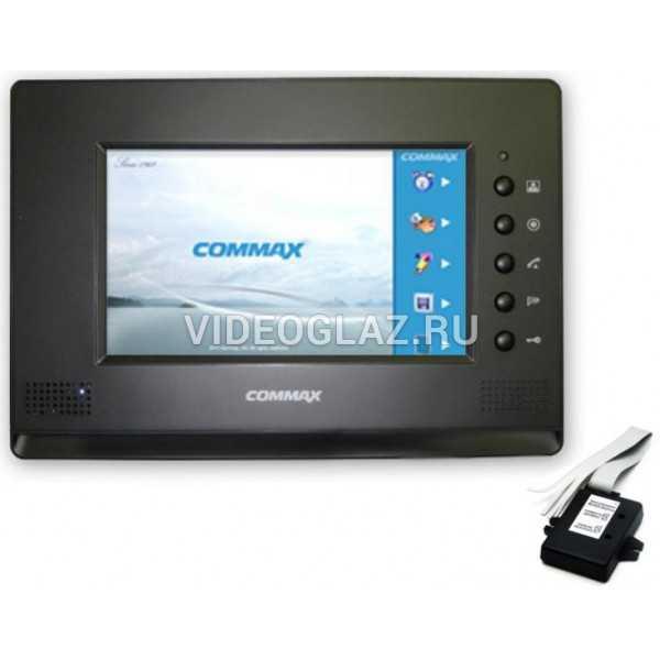 Commax CDV-71AM черный XL