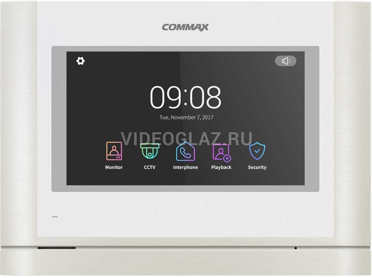 Commax CDV-704MF/VZ белый