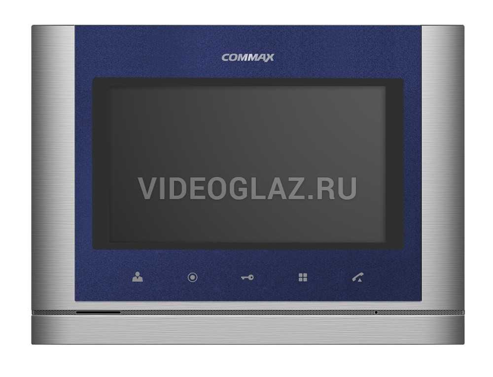 Commax CDV-704MF/VZ синий