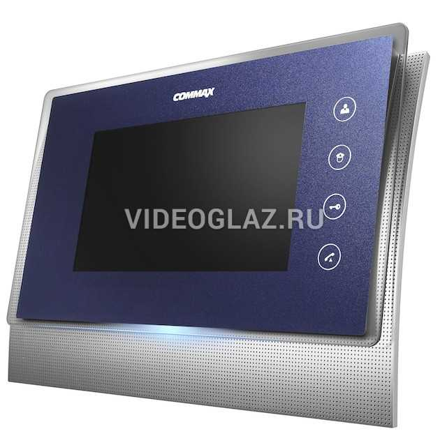 Commax CDV-70U/VIZIT синий