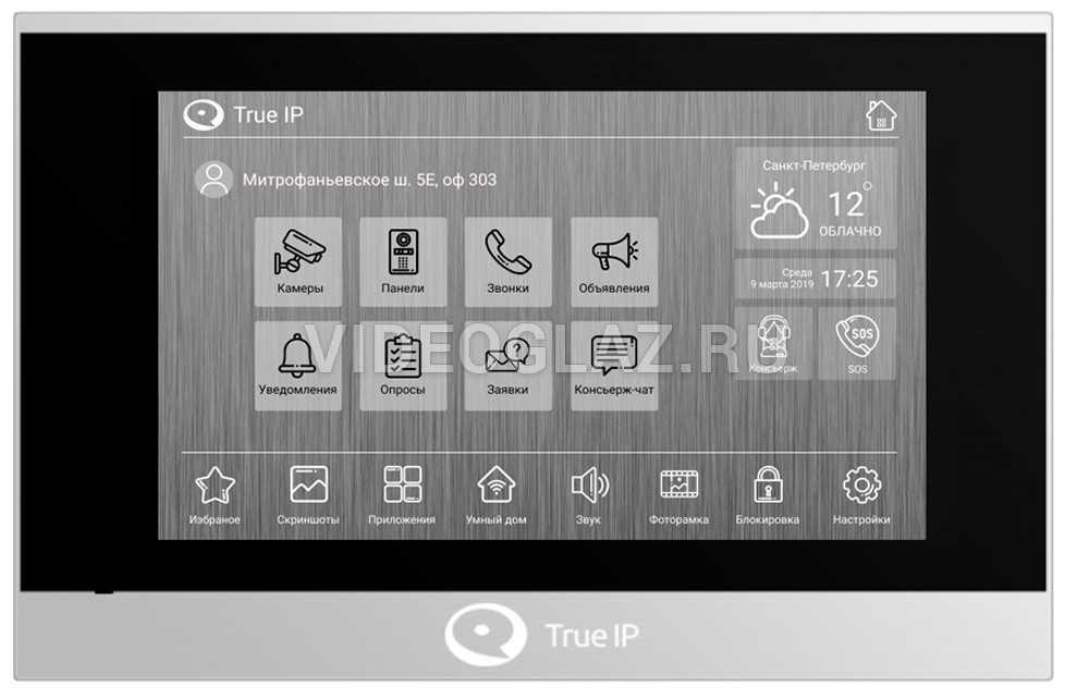 True IP TI-4107A