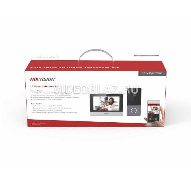 Hikvision DS-KIS603-P